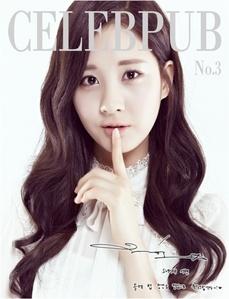 1. pretty seo