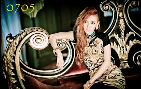 My Member: Dara 