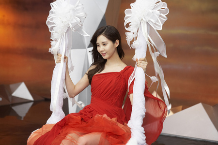 seohyun in red