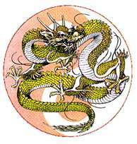 Here is a piture of a Chinese dragon to demostrate how the Katanayin's bankai looks. Piture it all wh