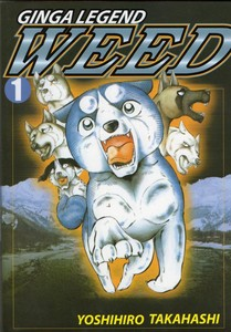 They actually have Ginga densetsu weed Mangas I'm hopefully get the english volumes The ones I'm star, sterne