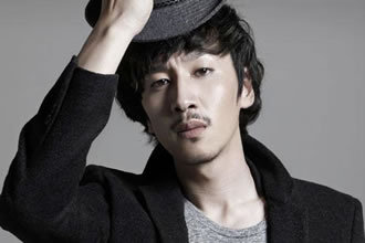 Lee Gwang Soo who have played role in City Hunter and also korean variety show Running man will be ca