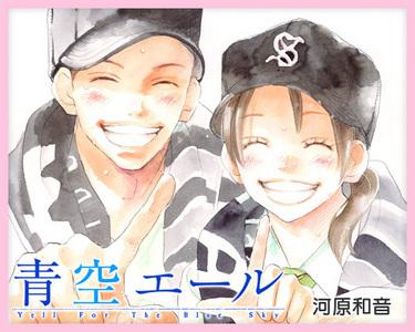 please recomend any good SHOJOU manga>>