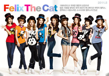 The rules are simple I'll post a random pic and u have 2 post a pic of an snsd member that contain c