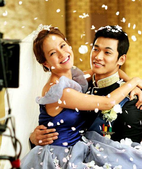 Song ji hyo marriage