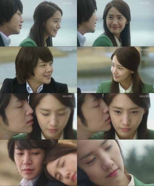Yoona Kiss Scene Had on Screen Kiss Scenes