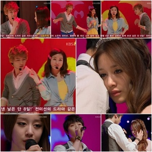 With the theme for the third trial of the Super Idol Auditions being love, the students paired up to
