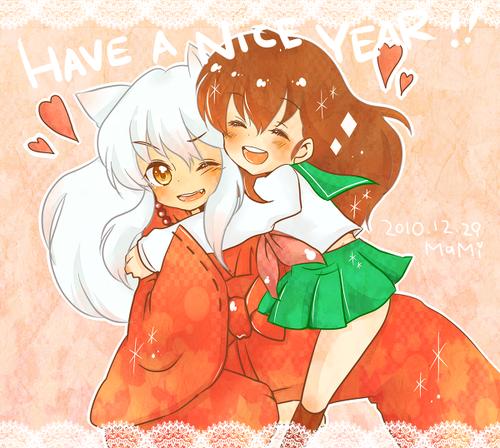 Inuyasha and Kagome Hug