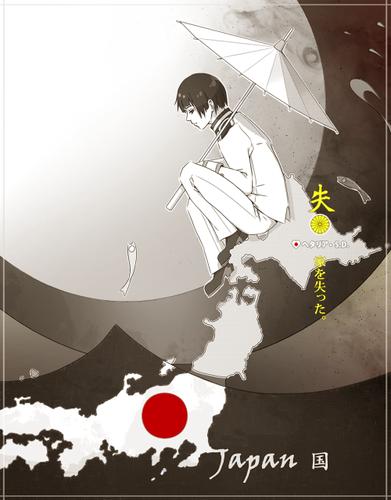 Japenese Unbrella