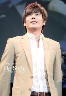 Kyu Jong