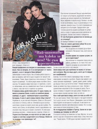 Magazine Scan Nian