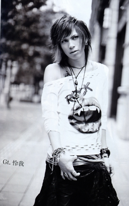 http://images5.fanpop.com/image/photos/24500000/Ryoga-vivid-fan-club-24585166-437-700.jpg