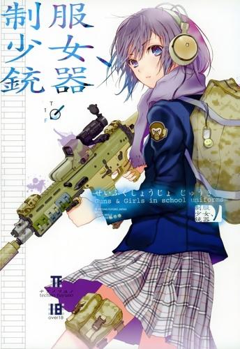 SCAR 16s 5.56 NATO