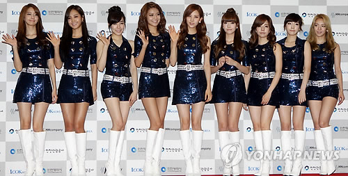 SNSD Incheon Korean música Wave Festival