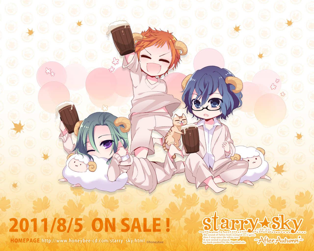 Starry sky starry☆sky after autumn