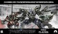 Transformers Dark Of The Moon: Wreckers