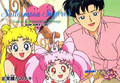 Usagi and Chibiusa - sailor-mini-moon-rini photo