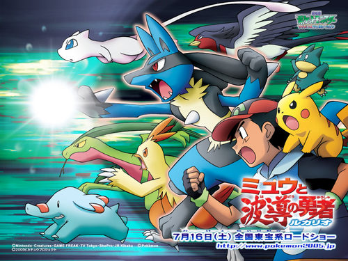 pokemon wallpaper probably containing anime called pokemon-8
