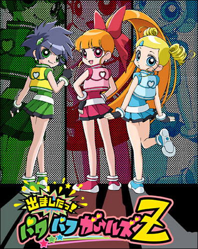 powerpuff girls Z wallpaper containing anime entitled HEPYER BLOSSOM