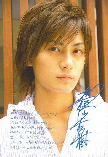 Kazuki Kato