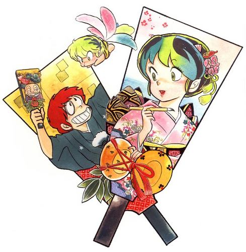 Lum, Ataru, and Ten