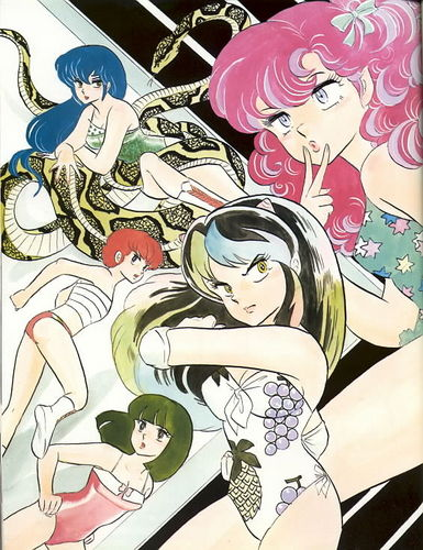 Urusei Yatsura hình nền with anime called Lum and the Girls