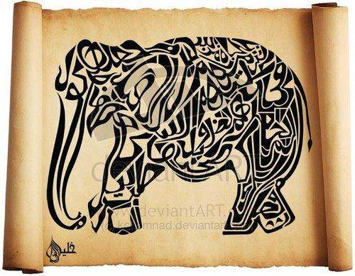 Quranic_Calligraphy___Elephant