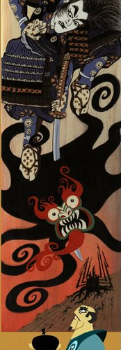 Samurai Jack Hintergrund titled Samurai Jack