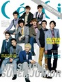 Super Junior Ceci