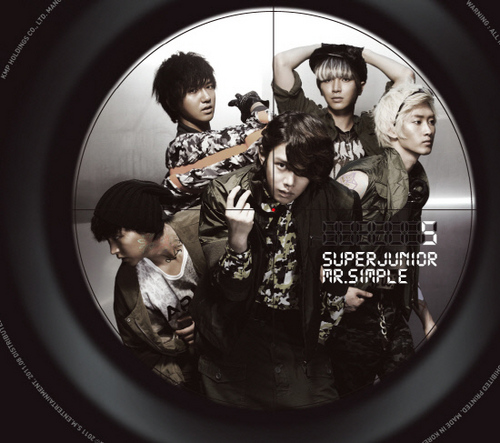 "Super Junior Mr. Simple ""Version B"""