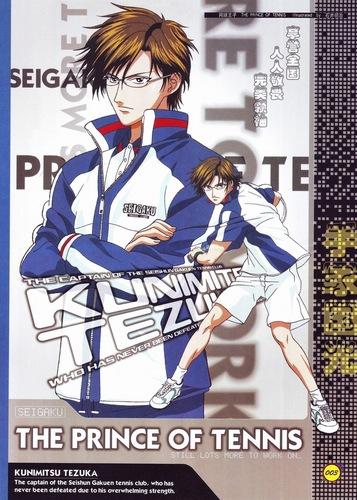 Tezuka