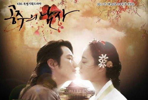 The Princess' Man (2011)