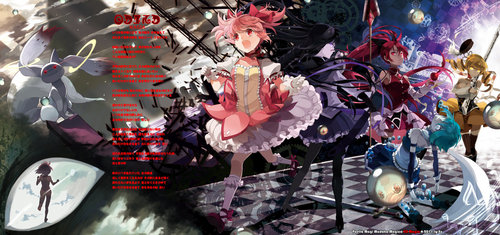 Puella Magi Madoka Magica wallpaper with a bouquet called wallpaper n Stuff