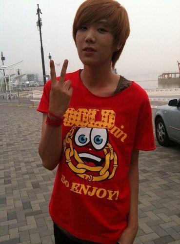 Yejun
