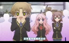 akihisa is overjoyed