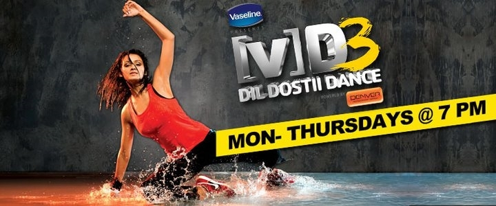 dil dosti dance images dil dosti dance wallpaper and background photos ...