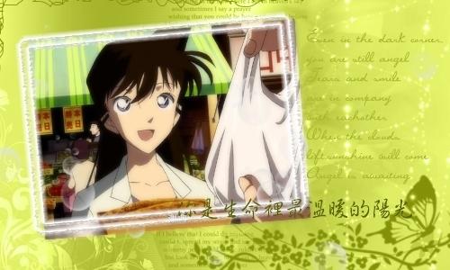 Ran và những sắc màu diệu kỳ Ran-princess-ran-mori-fan-club-24612686-500-300