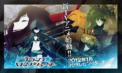 B★RS anime Comming Jannuary 2012