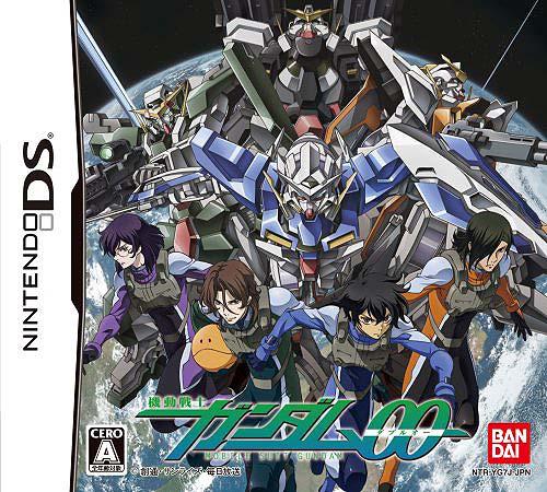 Gundam OO casts