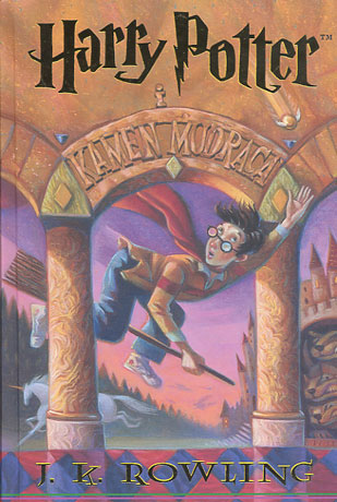 Harry Potter and the Philosopher's (Sorcerer's) Stone: Coratia