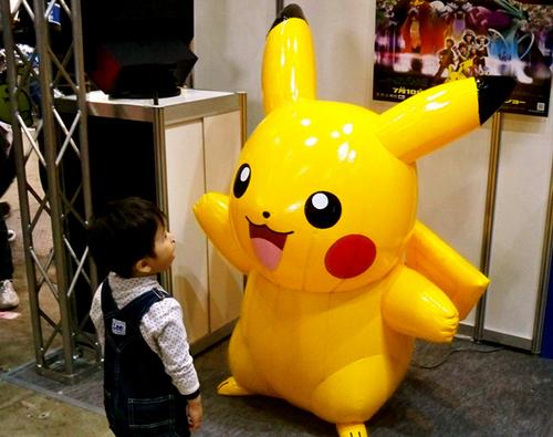 Huge Pikachu