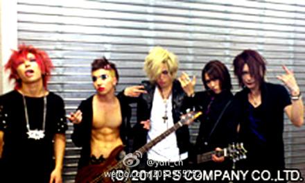 Ko-Ki(ViViD),IV(ViViD),Koki(D=Out), Masato(SuG),Ibuki(D=Out)