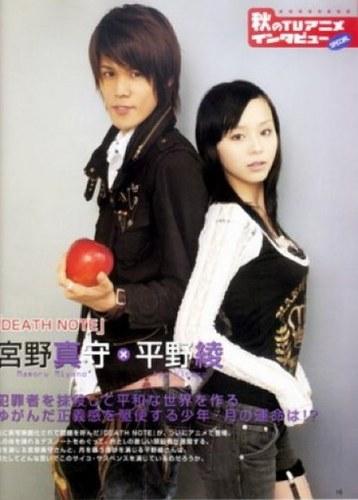 Mamoru Miyano and Aya Hirano