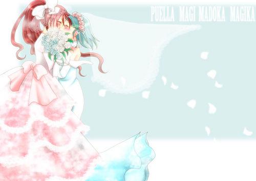 Mariage! <3