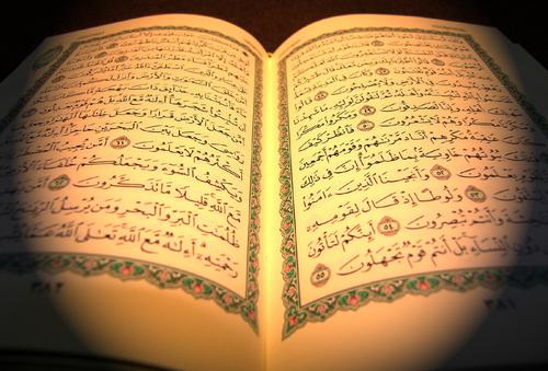 Islam kertas dinding entitled QURAN