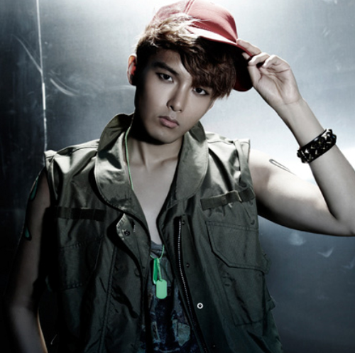 Super Junior wallpaper containing a trench cappotto titled Ryeowook - Super Man