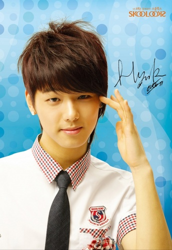 Kang Min Hyuk 壁纸 probably with a portrait called SARANGHE MIN HYUK!