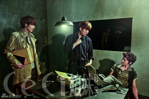 Super Junior - Ceci Magazine