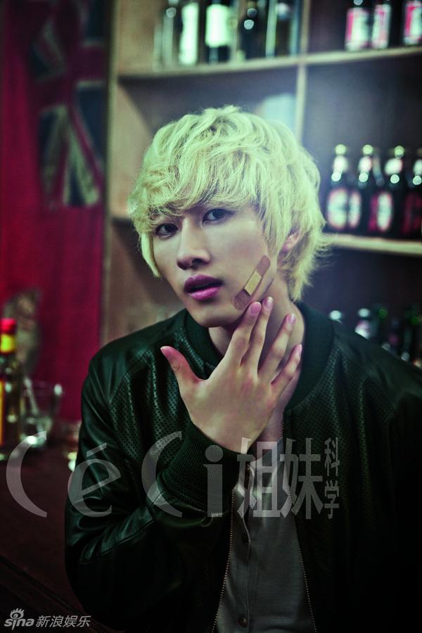 Super Junior - Ceci Magazine