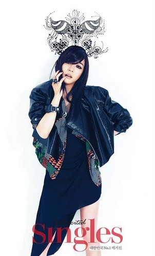 Tiffany for Singles Magazine